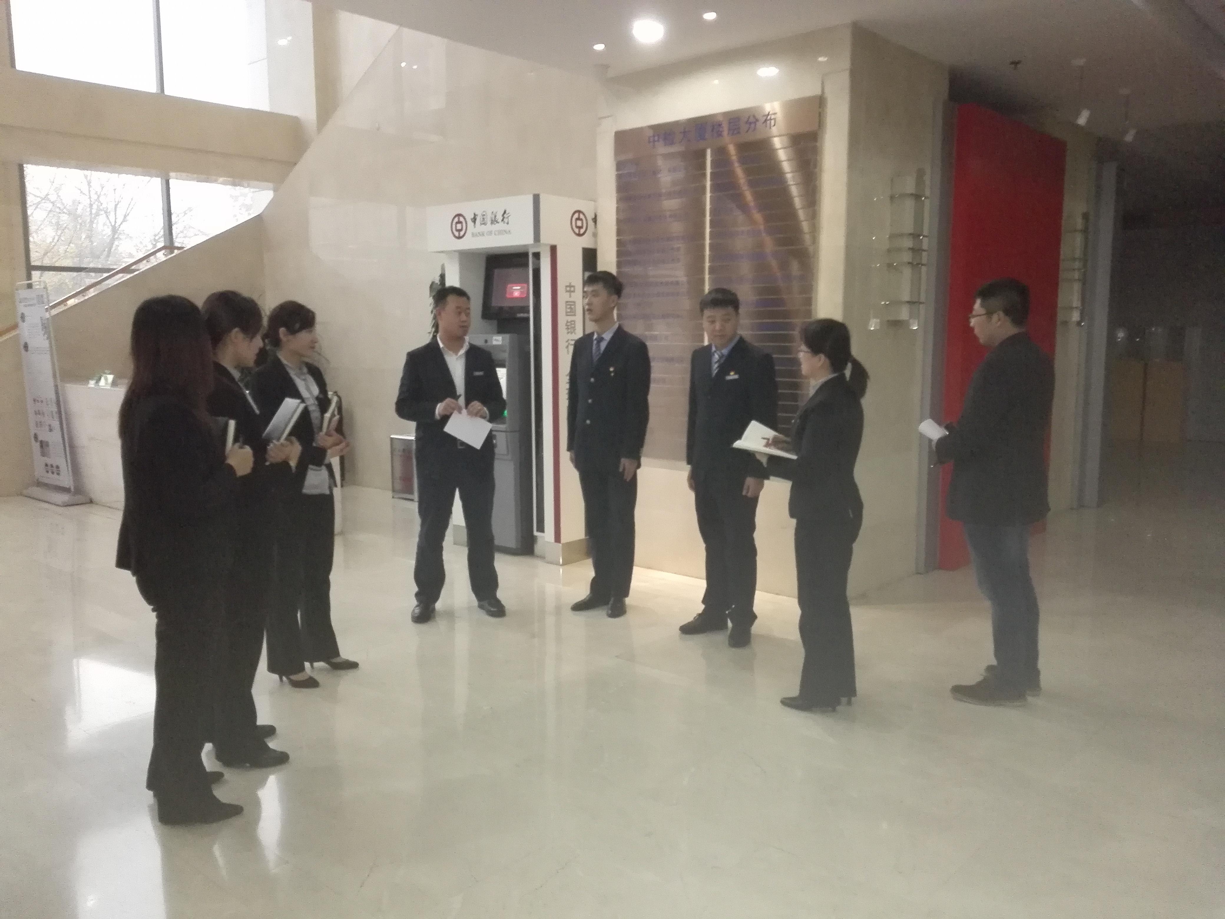 实业公司工作检查小组顺利开展第一次检查工作