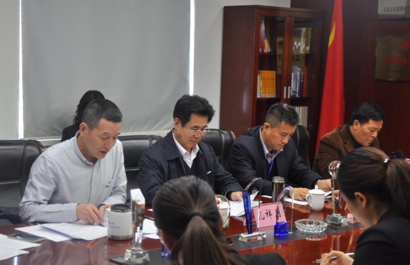 实业公司党支部召开2017年度民主生活会