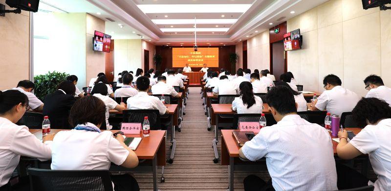 """中国检验认证集团""""不忘初心、牢记使命""""主题教育全面启动"""