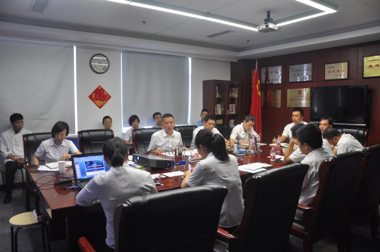 实业公司召开半年工作总结会暨主题教育活动