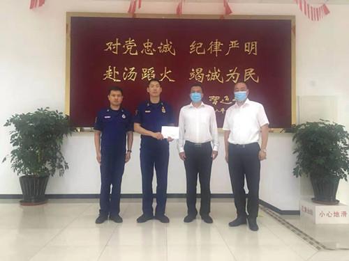 军民共建 鱼水情深 -----实业公司慰问太阳宫消防救援站